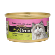 AVODERM Natural® Grain-Free Chicken Chunks Entree in Gravy for Cats