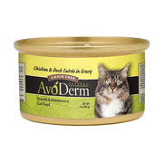 AVODERM Natural® Grain-Free Chicken & Duck Entree in Gravy for Cats