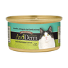 AVODERM Natural® Grain-Free Sardine, Shrimp & Crab Entree in Gravy for Cats