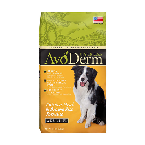 AVODERM Natural® Chicken Meal & Brown Rice Formula for Dogs