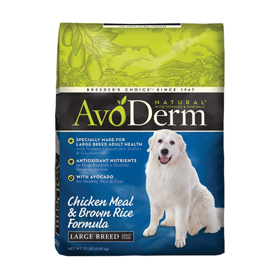 AVODERM Natural® Chicken Meal & Brown Rice Large Breed Formula for Dogs