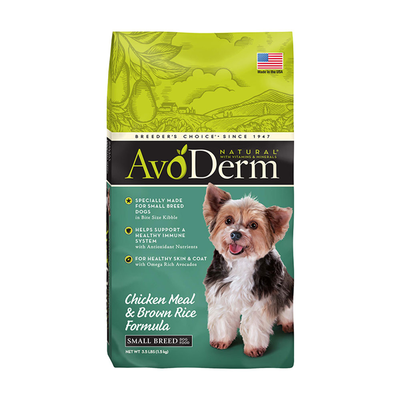 AVODERM Natural® Chicken Meal & Brown Rice Small Breed Formula for Dogs