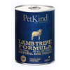 PETKIND® That's It® Lamb Tripe Formula for Dogs