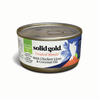 SOLID GOLD® Tropical Blendz™ with Chicken Liver & Coconut Oil for Cats