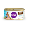 HALO® Grain Free Holistic Seafood Medley Indoor Recipe for Cats