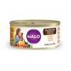 HALO® Gluten Free Holistic Turkey & Quail Indoor Recipe for Cats