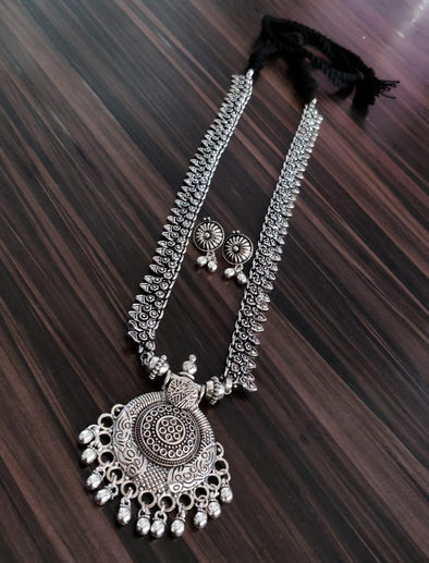 German silver long necklace