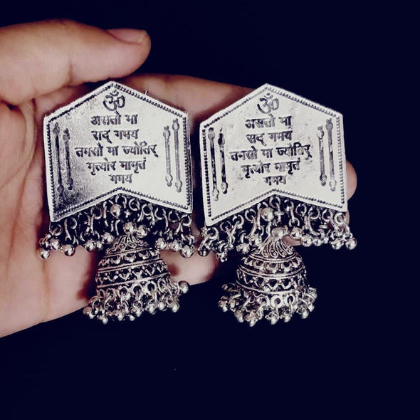 Fish Scripted Jhumka