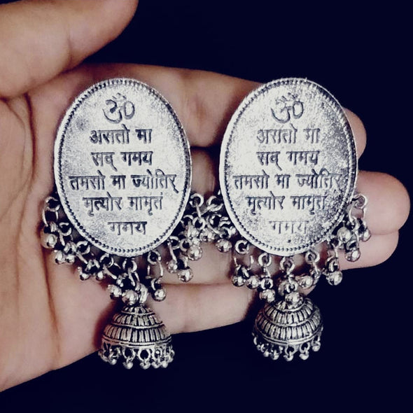 Oval Scripted Jhumka