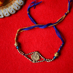 Pital Rakhi Combo: Medium Blue