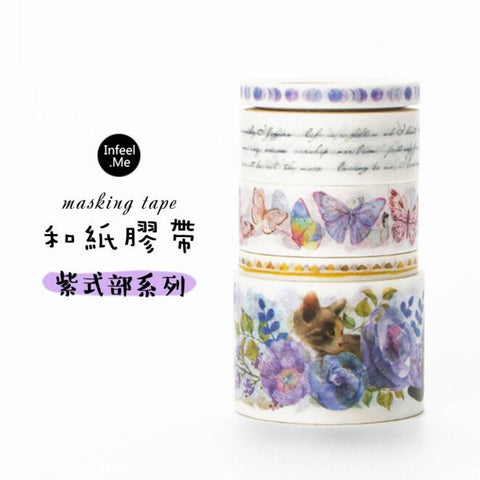 3J112-116    The Life of Purple Color Decorative Washi Tape DIY Scrapbooking Masking Tape School Office Supply