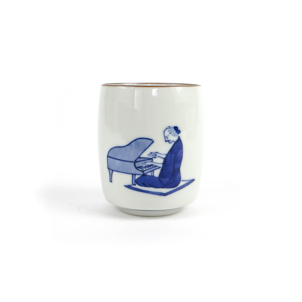 Fuefuki Teacup Piano - November 19 Market