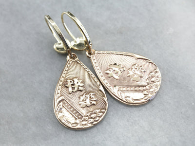 Embossed Rose Gold Chinese Panda Drop Earrings