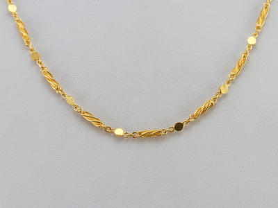 Vintage 22K Gold Decorative Link Chain