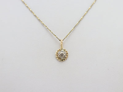 Nautical Diamond Halo Pendant