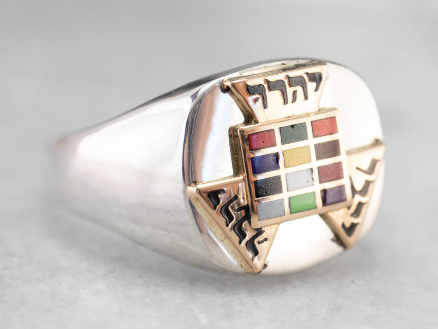 Order of High Priesthood Masonic Signet Ring