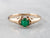 Vintage Emerald Gold Solitaire Ring