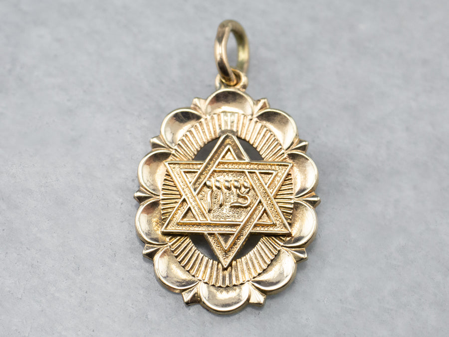 14K Gold Star of David Medal Pendant
