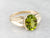 Gold Peridot and Diamond Ring