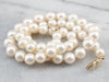 Graduated Pearl Gold Bead Necklace