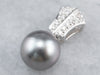18K Black Pearl and Diamond Pendant