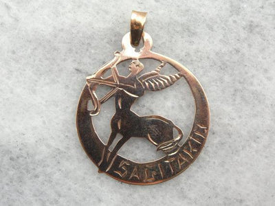 Antique Rose Gold Sagitario Pendant