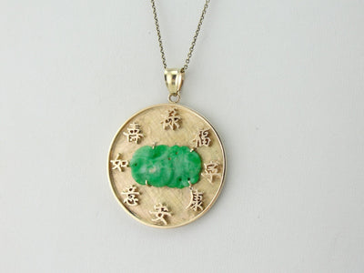 Interesting Carved Jade and Chinese Character Pendant with Symbol Engraved on Reverse