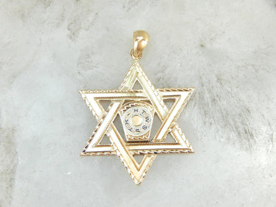 Judaica, Star of David with Masonic Centerpiece
