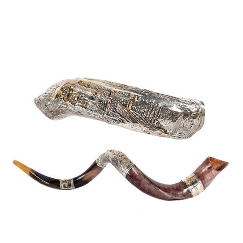 Silver Plated Yemenite Kudu Shofar - The Old City