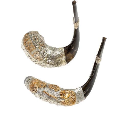 Silver Plated Ram Shofar - Jerusalem & Lion of Judah
