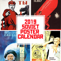 NEW! 2019 Soviet Poster Wall Calendar - Soviet Visuals