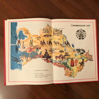 The Country Of Friends - 1982 Illustrated Soviet Book - Soviet Visuals