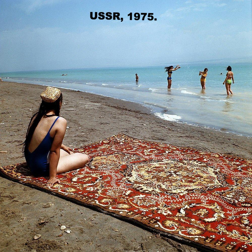 SOVIET CARPET Towel - Soviet Visuals