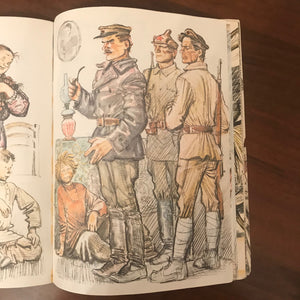 Nakhalyonok (1982) Illustrated Soviet Book - Soviet Visuals