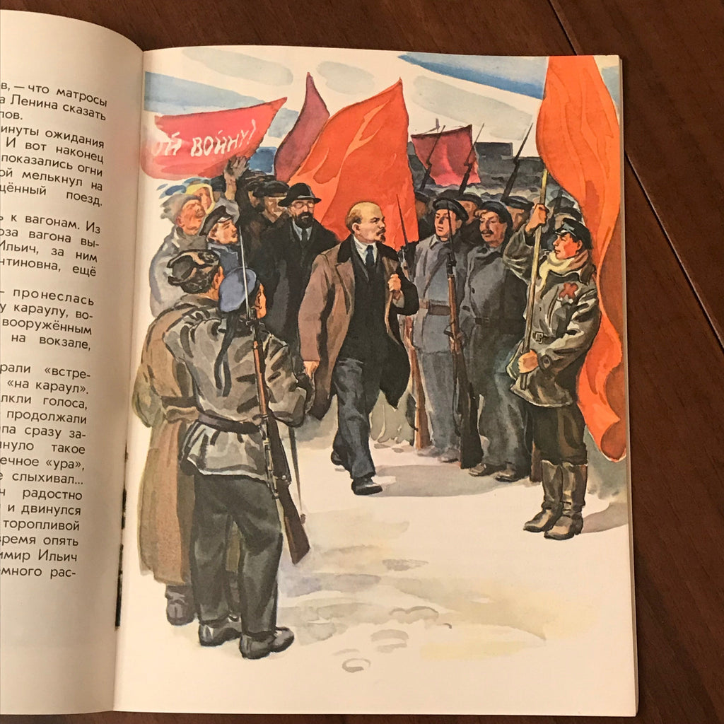 Our Ilyich (1970) Illustrated Soviet Book - Soviet Visuals