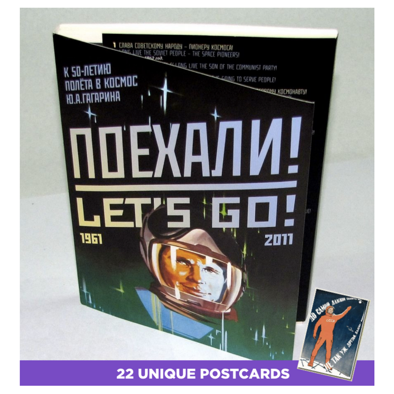 Soviet Space Race: 22-Piece Postcard Set - Soviet Visuals