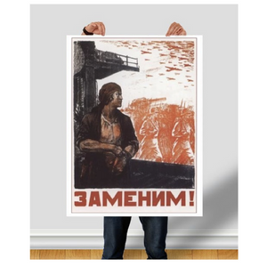 """Let's Replace!"" Large Poster (32"" x 24 "") - Soviet Visuals"