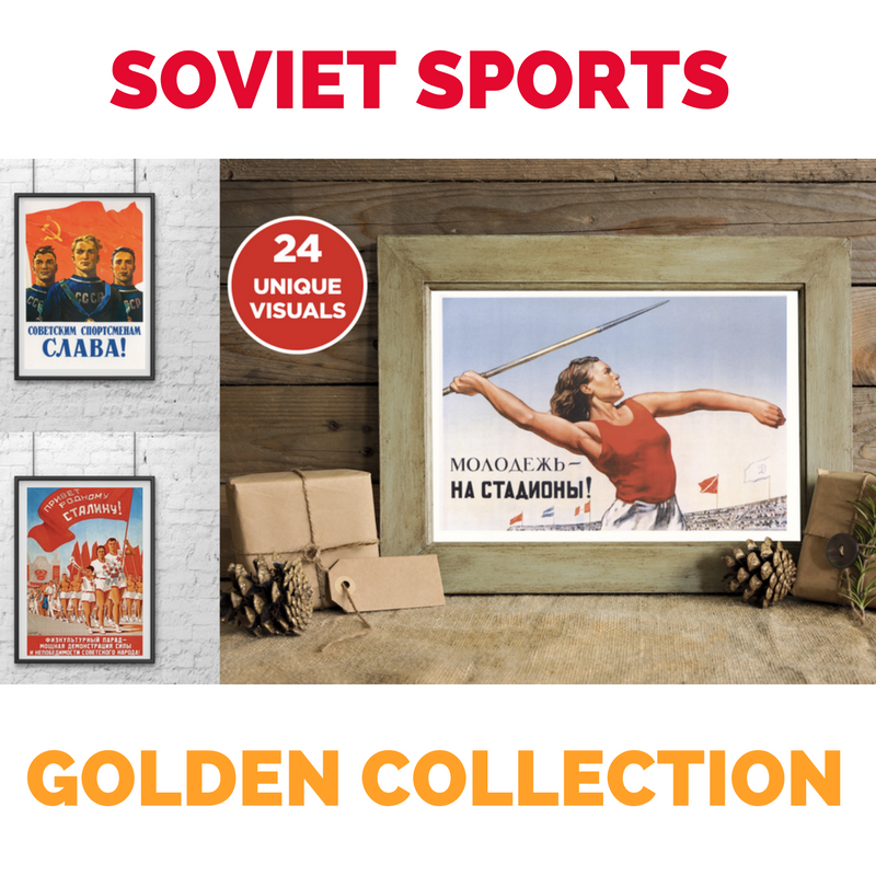 Soviet Sports Golden Collection