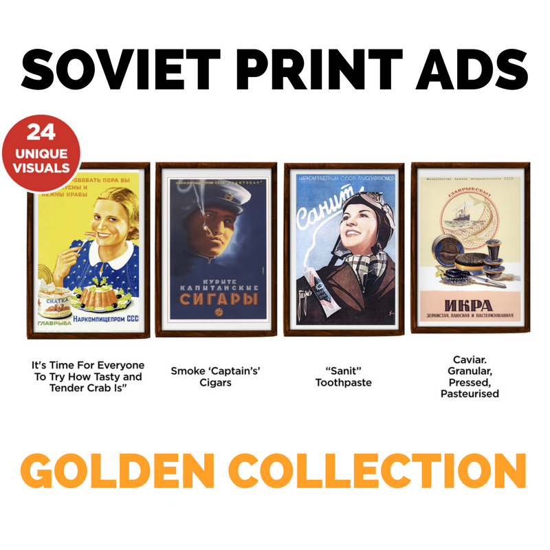 Soviet Ads: Golden Collection - Soviet Visuals