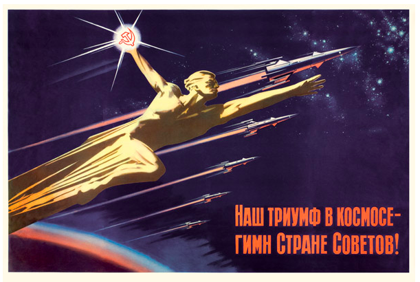 Soviet Space Race: 22-Piece Postcard Set