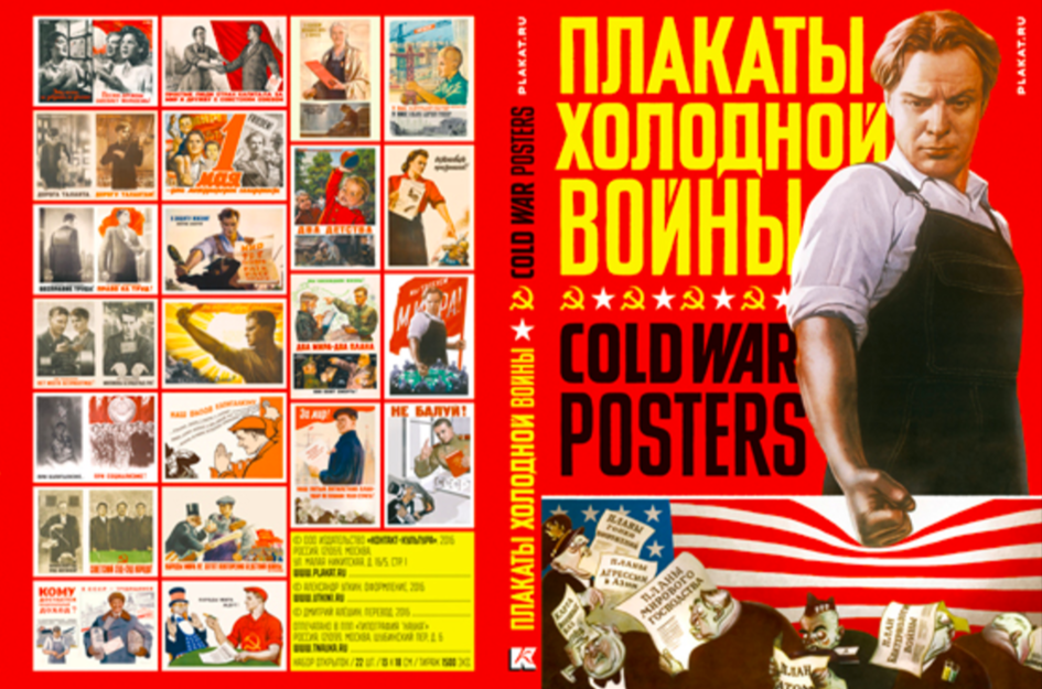 COLD WAR 22-Piece Postcard Set - Soviet Visuals
