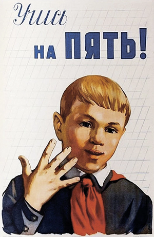 Soviet Pioneer Poster Collection - Soviet Visuals