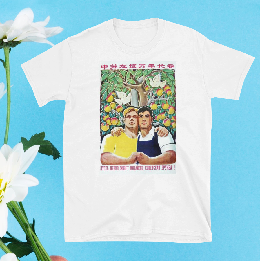 Forever Friends (Sino-Soviet Friendship) Shirt - Soviet Visuals