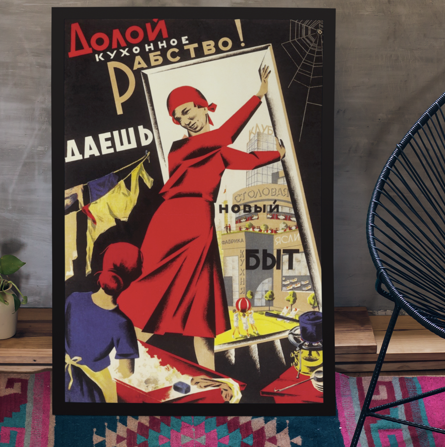 Down With Kitchen Slavery! Poster (Unframed) - Soviet Visuals