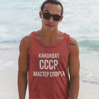 Soviet Sport Red Tank Top - Soviet Visuals