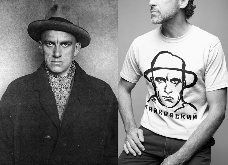 MAYAKOVSKY T-Shirt - Soviet Visuals