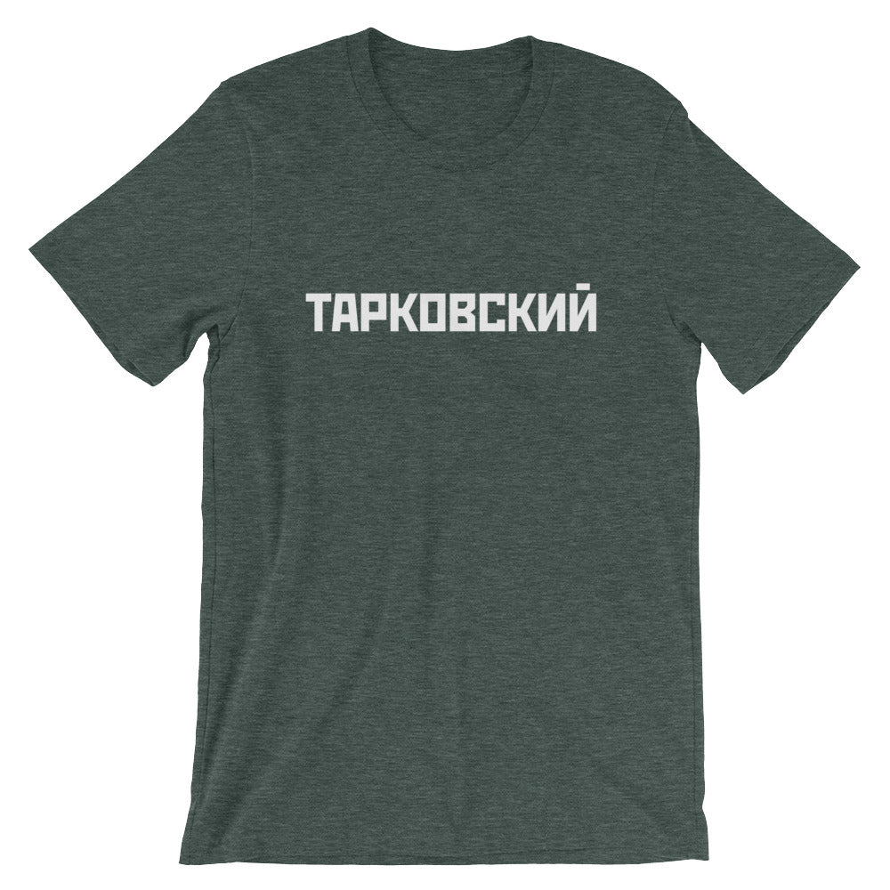 TARKOVSKY Shirt - Soviet Visuals