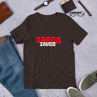 ZAVOD (Factory) T-Shirt - Soviet Visuals