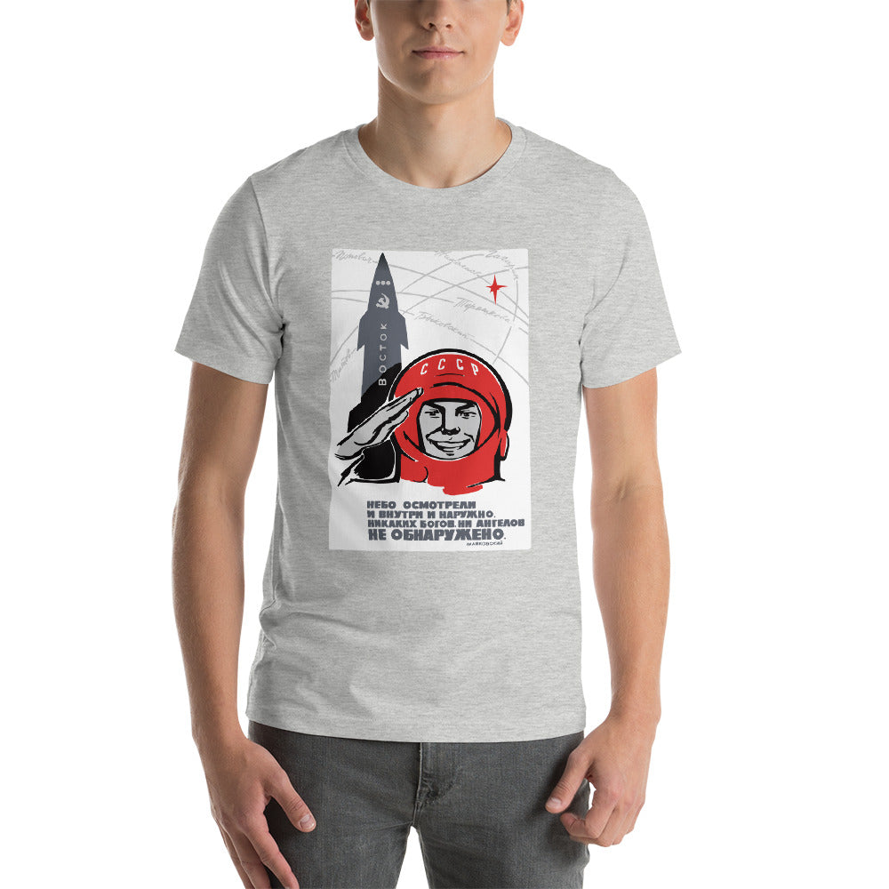 'No Gods or Angels Were Found' Unisex T-Shirt - Soviet Visuals