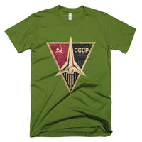 Cosmic Voyage T-Shirt (American Apparel) - Soviet Visuals